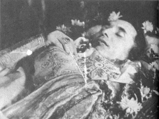 Как униатские фашистские пособники в Закарпатье становятся святыми?