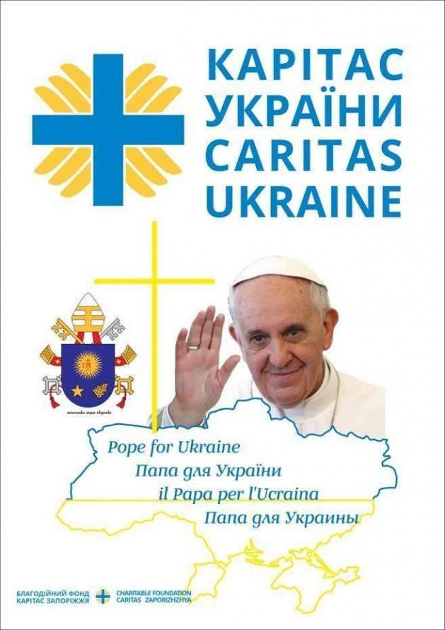 Убийства и «милосердие» — методика католической экспансии на юго-востоке Украины